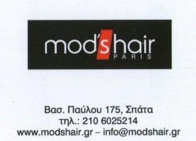 MOD΄S HAIR