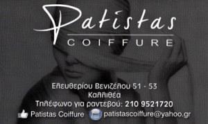 PATISTAS COIFFURE