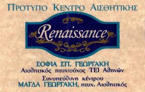 RENAISSANCE (ΓΕΩΡΓΑΚΗ ΣΟΦΙΑ)