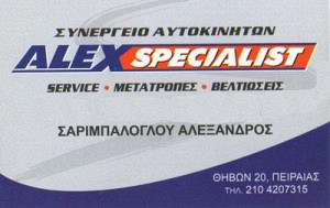 ALEX SPECIALIST (ΣΑΡΙΜΠΑΛΟΓΛΟΥ ΑΛΕΞΑΝΔΡΟΣ)