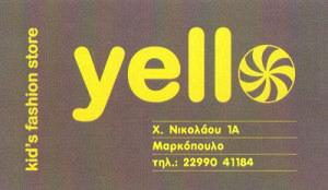 YELLO (ΣΟΥΡΜΠΑΤΗΣ ΑΝΔΡΕΑΣ)