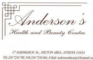 ANDERSON'S (ΑΝΤΕΡΣΟΝ ΚΟΝΤΕΑ ΒΙΡΓΙΝΙΑ)