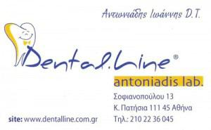 DENTAL LINE (ΑΝΤΩΝΙΑΔΗΣ ΙΩΑΝΝΗΣ)