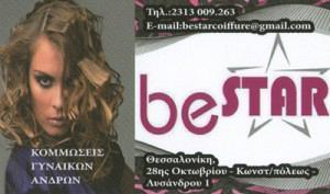 BE STAR (LEKA ERANDA)