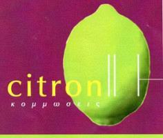 CITRON (ΔΑΡΔΟΥΜΠΑ ΣΤΑΜΑΤΙΑ)