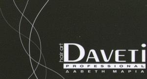 DAVETI (ΔΑΒΕΤΗ ΜΑΡΙΑ)