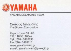 YAMAHA DELAMANIS TEAM (ΔΕΛΑΜΑΝΗΣ ΣΤΑΥΡΟΣ & ΣΙΑ ΕΕ)