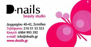 D-NAILS BEAUTY STUDIO