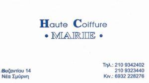 MARIE HAUTE COIFFURE (ΠΟΥΛΟΣ ΝΙΚΟΣ & ΜΑΙΡΗ ΟΕ)
