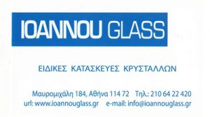 IOANNOU GLASS