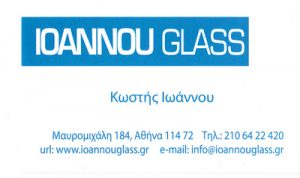 IOANNOU GLASS
