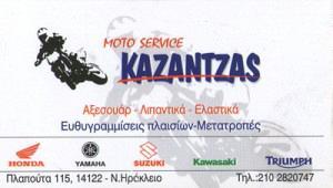 MOTO SERVICE KAZANTZAS