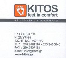KITOS COMFORT