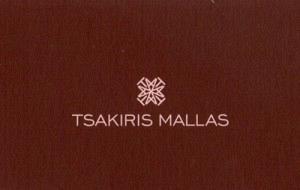 TSAKIRIS MALLAS (ΜΑΛΛΑΣ ΒΑΣΙΛΕΙΟΣ)