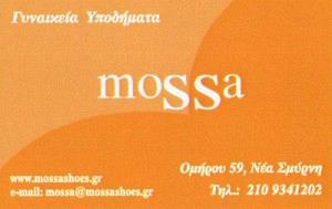 MOSSA (ΜΠΟΝΤΙΩΤΗ ΕΛΕΝΗ)