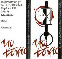 NO TOXIC