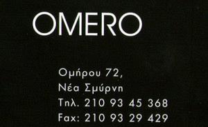 OMERO (ΛΙΑΚΑΚΟΣ ΙΩΑΝΝΗΣ)