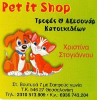 PET IT SHOP