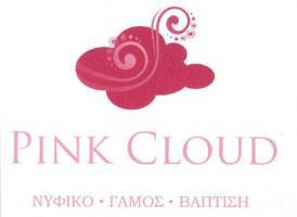 PINK CLOUD ΟΕ (ΓΚΟΤΖΑΜΑΝΗ ΝΕΡΟΥΛΙΑ ΟΕ)