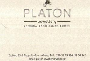 PLATON (ΜΑΚΡΙΩΝΙΤΗΣ ΑΝΑΣΤΑΣΙΟΣ & ΣΙΑ ΟΕ)