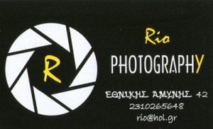 PHOTO RIO DIGITAL (ΤΣΟΥΤΣΑΝΗΣ ΔΙΑΜΑΝΤΙΔΗΣ & ΣΙΑ ΟΕ)