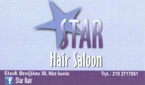 STAR HAIR SALOON