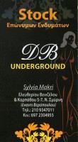 DB UNDERGROUND (ΜΑΚΡΗ ΣΥΛΒΑ)