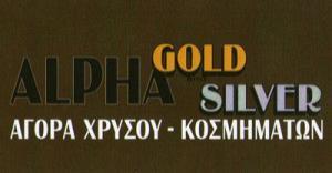 ALPHA GOLD & SILVER