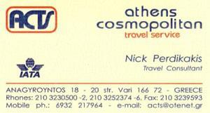 ATHENS COSMOPOLITAN TRAVEL SERVICE (ΠΕΡΔΙΚΑΚΗΣ ΝΙΚΟΛΑΟΣ)