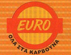 EURO1 (ΧΑΤΖΗΓΕΩΡΓΙΟΥ ΙΩΑΝΝΗΣ)