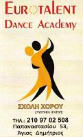 EUROTALENT DANCE ACADEMY (ΑΝΤΕΡΣ ΕΥΘΥΜΙΑ & ΜΑΥΡΩΝΑΣ ΓΡΗΓΟΡΗΣ ΟΕ)