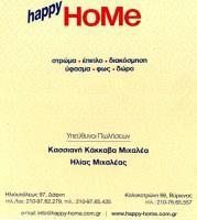 HAPPY HOME (ΜΙΧΑΛΕΑΣ Η & ΜΙΧΑΛΕΑ Κ ΟΕ)