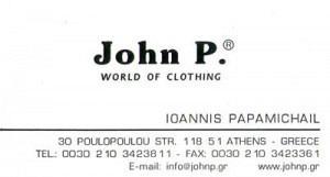 JOHN P (ΠΑΠΑΜΙΧΑΗΛ ΙΩΑΝΝΗΣ)