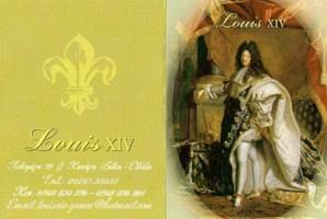 LOUIS XIV (ΔΕΡΕ Σ & ΠΑΠΑΔΟΠΟΥΛΟΣ Σ)