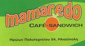MAMAREDO (ΛΑΖΑΡΙΔΗΣ ΚΩΝΣΤΑΝΤΙΝΟΣ)