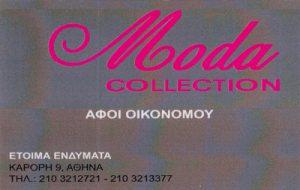 MODA COLLECTION (ΑΦΟΙ ΟΙΚΟΝΟΜΟΥ ΟΕ)