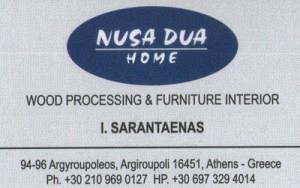 NUSA DUA HOME (ΣΑΡΑΝΤΑΕΝΑΣ & ΣΙΑ ΕΕ)