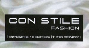 CON STILE FASHION (ΜΑΝΟΥΡΑ ΧΡΥΣΟΥΛΑ)