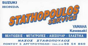 STATHOPOULOS SERVICE