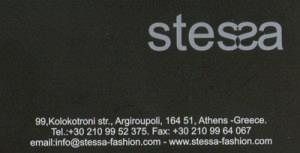 STESSA (ΣΤΕΦΑΝΟΣ ΣΤΕΦΑΝΑΚΗΣ & ΣΙΑ)
