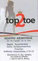 ΚΩΝΣΤΑΝΤΑΚΗ & ΧΑΤΖΗΚΩΝΣΤΑΝΤΙΝΟΥ ΟΕ
