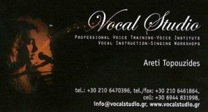 VOCAL STUDIO (ΤΟΠΟΥΖΙΔΗ)