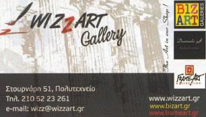 WIZZART GALLERIES