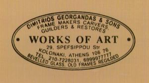 GEORGANTAS & SONS WORKS OF ART (ΓΕΩΡΓΑΝΤΑΣ ΑΛΕΞΑΝΔΡΟΣ)