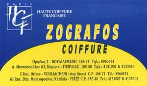 ZOGRAFOS COIFFURE