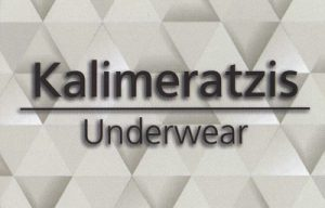 KALIMERATZIS UNDERWEAR (ΚΑΛΗΜΕΡΑΤΖΗ ΙΩΑΝΝΑ)