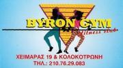 BYRON GYM (ΜΑΥΡΑΓΑΝΗ Μ & ΣΠΥΡΟΥ Σ)