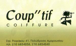 COUP TIF (ΜΑΣΤΡΟΚΑΛΟΥ ΔΗΜΗΤΡΑ)
