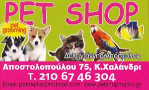 MARKO PET SHOP