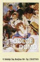 DOLCE DOMO (ΤΕΓΟΥ ΑΝΑΣΤΑΣΙΑ)